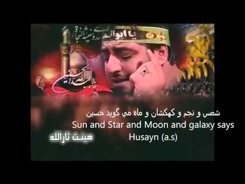 Noha – Imam Hussain (a.s) with English Sub Title