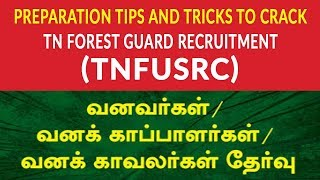 Tamil Nadu Forest Dept (TNFUSRC) Recruitment 2019 – 564 Forest Watcher Posts