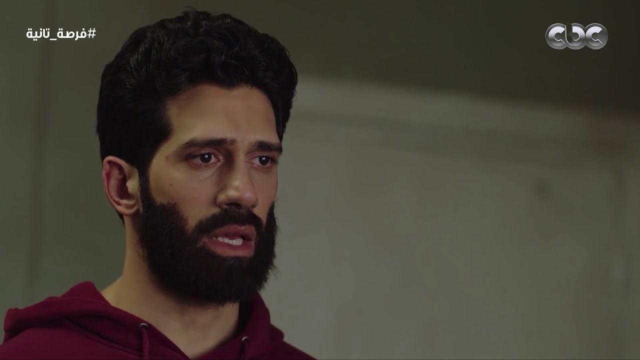 الموضوع بيتعقد!!.. البوليس مش مصدق إن زياد ما قتلش ريهام والنتيجة إنه اتسجن!! | #فرصة_تانية