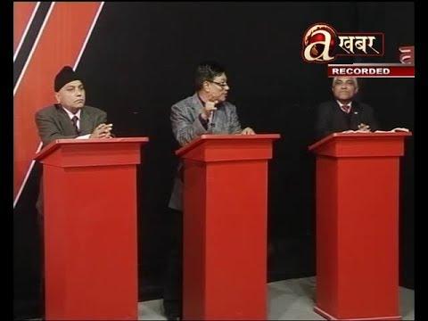 (Wakyuddha - Sher B. KC / Raman Shrestha /Dinesh Tripathi ...44 min.)