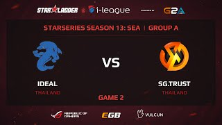 Signature vs iDeal, game 2