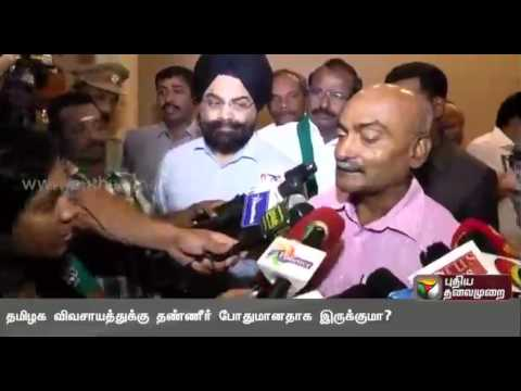 Cauvery-technical-team-chief-GS-Jha-talks-about-inspection-in-Tamil-Nadu