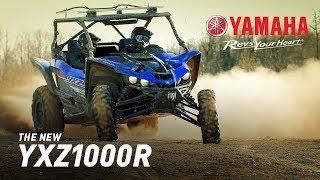 4. 2019 Yamaha YXZ1000R