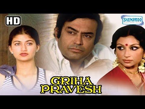 Griha Pravesh (HD & Eng Subs) - Hindi Full Movie - Sanjeev Kumar | Sharmila Tagore | Sarika