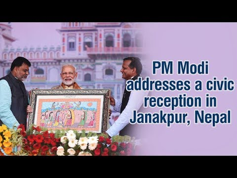 PM Modi addresses a civic reception in Janakpur, Nepal