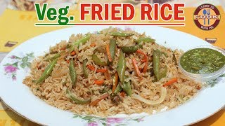Fried Rice Recipe (VEGETABLE) - Chinese Cuisine  Easy & Quick Recipe