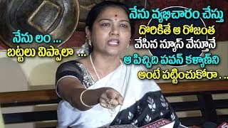 Video Actress Hema Fires On Sri Reddy Suports To Madhavi Latha ll Hema Fires On Media ll Sri Reddy MP3, 3GP, MP4, WEBM, AVI, FLV Oktober 2018
