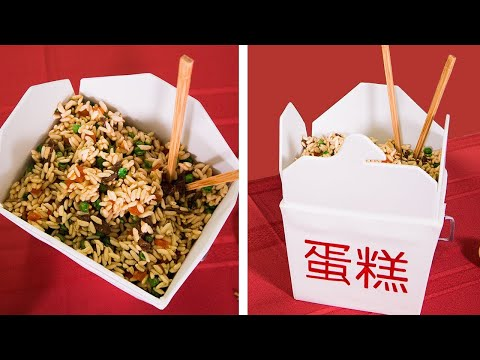 How To Make a CHINESE FRIED RICE TAKEOUT CAKE and FORTUNE COOKIES | Yolanda Gampp | How To Cake It