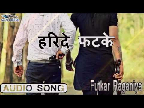 Video Hriday Phat Ke Song I FUTKAR RAGANIYA I Latest Haryanvi Songs I Haryanvi Hot Songs download in MP3, 3GP, MP4, WEBM, AVI, FLV January 2017