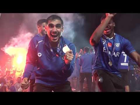 Al Hilal celebrating at Home Soil