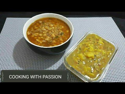 Halwa Poori recipe (part 2/2)   Potato curry recipe