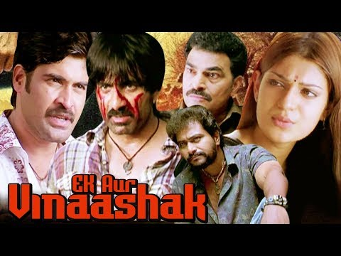 ek - Super Hit Movie Ek Aur Vinaashak (Telugu Hindi Dub) (2008) Synopsis : Ek Aur Vinaashak is Telugu remake in Hindi. Its title name in telugu is