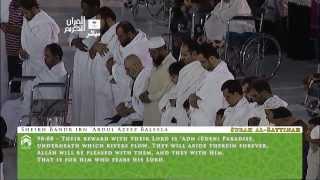 HD | 1st Jan 2014: Surah Bayyinah By Sheikh Baleela W/ Translation ~ Makkah Maghrib