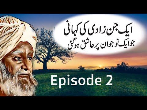 Jinzaadi || Episode 2 || Urdu Horror Story