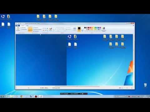 Программа для моментального скриншота