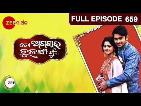 Video To Aganara Tulasi Mun EP 659 | TATM | Mega Serial | Odia | Sarthak TV | 2015 download in MP3, 3GP, MP4, WEBM, AVI, FLV January 2017