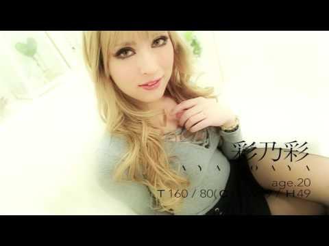 彩乃彩(20)