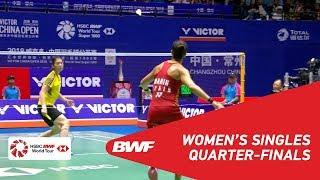 Video QF | WS | GAO Fangjie (CHN) vs Carolina MARIN (ESP) [6] | BWF 2018 MP3, 3GP, MP4, WEBM, AVI, FLV September 2018