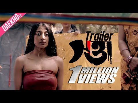 Satta | Trailer | Shakib Khan | Paoli Dam | Bangla new movie 2017