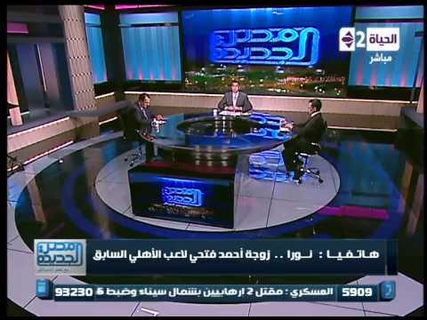 بالفيديو.. زوجة  أحمد فتحي  تكشف حقيقة حصولة على الجنسية القطرية