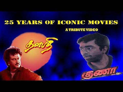 Thalapathy & Guna 25 Years Of Icon ..
