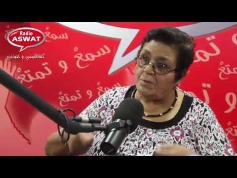 عائشة الشنا :
