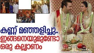 Video താരങ്ങള് ഭൂമിയിലേയ്ക്കിറങ്ങി വന്നപ്പോള്-isha ambani s wedding MP3, 3GP, MP4, WEBM, AVI, FLV Desember 2018