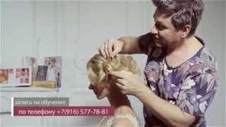 прическа на длинные волосы жгуты видео