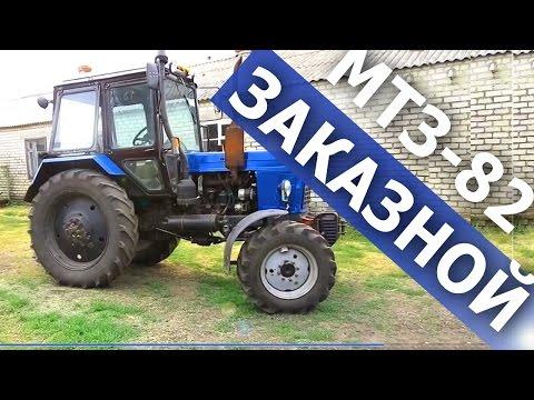 Раздаточная коробка (раздатка) трактора МТЗ 82 - схема и.