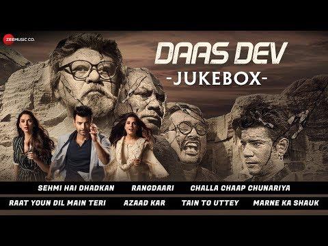 Daas Dev - Full Movie Audio Jukebox | Rahul Bhatt, Aditi Rao Hydari & Richa Chadha