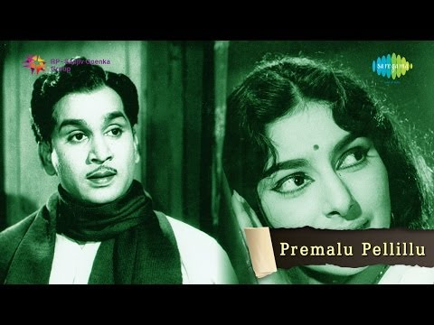 Manasulu Murise song - Premalu Pellillu (1974)