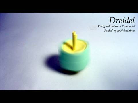 Toy Tutorial - 034 -- Dreidel