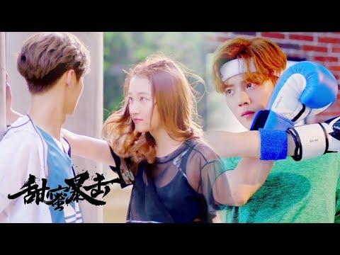 Luhan วิ่งหนีสาวๆใน 'Sweet Combat' - เตร - Luhan