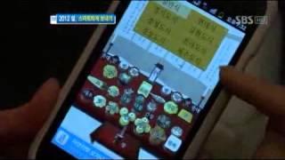 제사의 달인 (설날 차례상, 상차림, 음력 달력) YouTube video