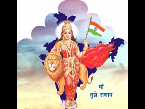 sar pe himalay ka chhatr hai charno me nadiya ekatr hai patriotic song with Hindi lyrics