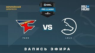 FaZe vs LDLC - ESL Pro League S7 EU - de_cache [CrystalMay, Smile]