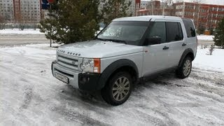 2008 Land Rover Discovery 3. Start Up, Engine, And In Depth Tour.