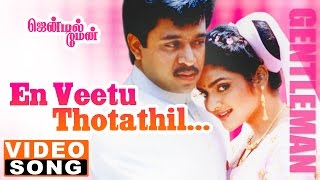 Video En Veetu  Video Song | Gentleman Tamil Movie Songs | Arjun | Madhu Bala | AR Rahman | Music Master MP3, 3GP, MP4, WEBM, AVI, FLV Maret 2019