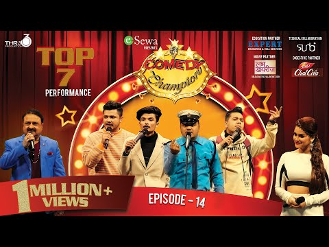 Comedy Champion - Episode 14