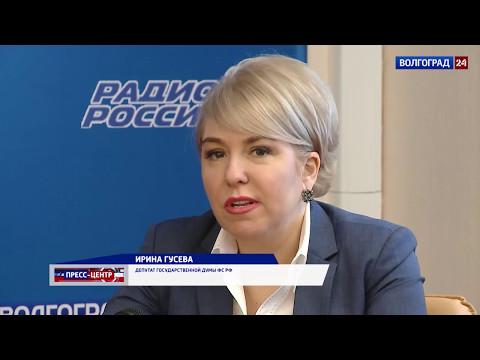 Работа депутатов Госдумы от Волгоградской области. 05.05.17.