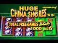 **HUGE WIN** CHINA SHORES 4x5x5x5x4 Slot - *SLOT STORIES* - Slot Machine Bonus