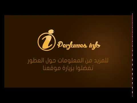 New-perfume-Sky-di-Gioia-Giorgio-Armani