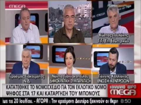 ΜEGAλη προφητεία Καμπουράκη! «Θα το κλείσουμε που θα το κλείσουμε το κανάλι»