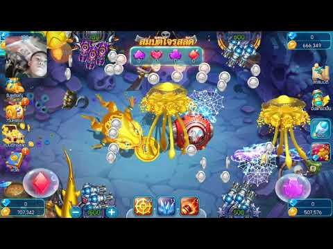 เกมสปลา gjogdln เล่นเกมในเว็บ เกมส์ตกปลา2คน