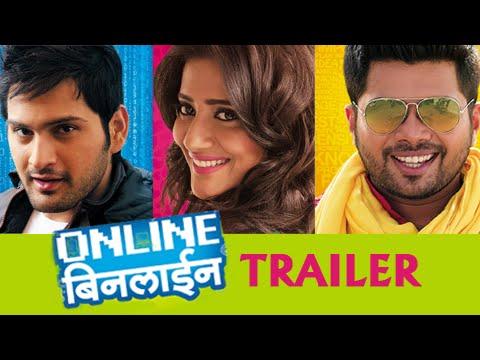 Online Binline  Movie Picture