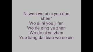 Video kim chiu- Yue liang dai biao wo de xin (lyrics) MP3, 3GP, MP4, WEBM, AVI, FLV Mei 2019