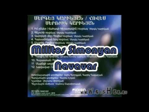 Militos Simonyan - Navavar (видео)