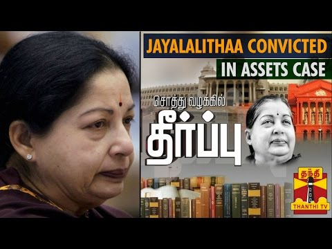 tn - Jayalalithaa Assets Case Verdict : TN CM Jayalalithaa convicted in 18-year-old Assets case - Thanthi TV Catch us LIVE @ http://www.thanthitv.com/ Follow us o...