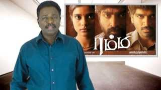 Rummy Tamil Movie Review - Vijay Sethupathy - Tamil Talkies