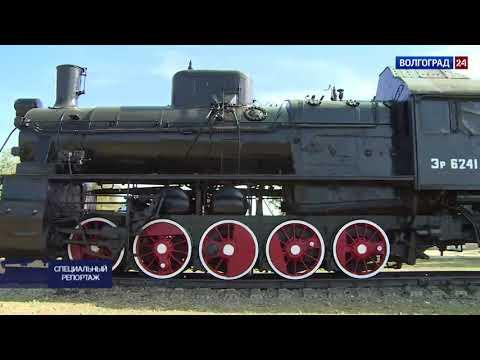 Выставка современной железнодорожной техники. Выпуск от 11.10.2017